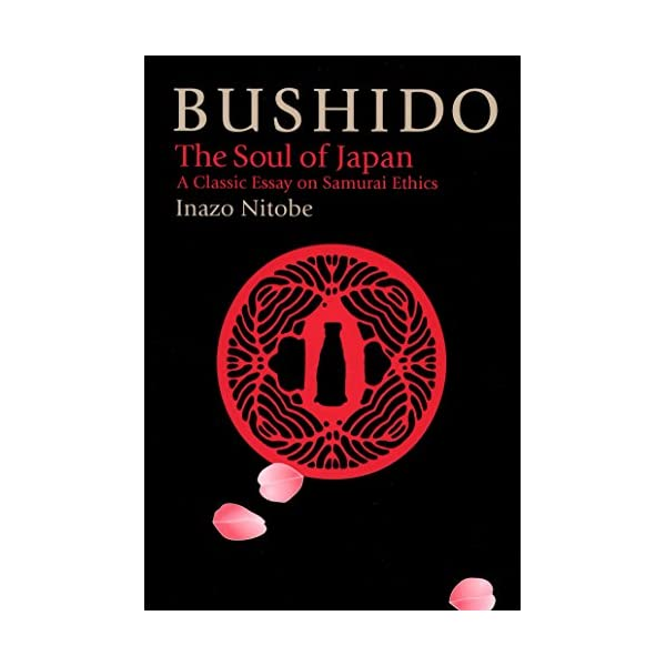 Bushido: The Soul of Jap...の商品画像