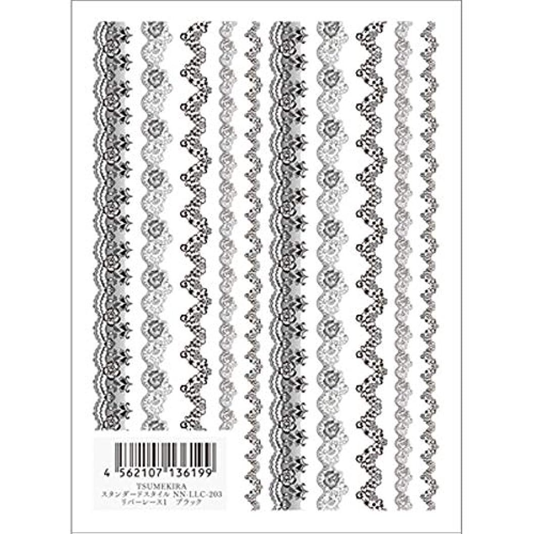 冷える送ったジャンピングジャックツメキラ(TSUMEKIRA) ネイル用シール リバーレース1 ブラック NN-LLC-203