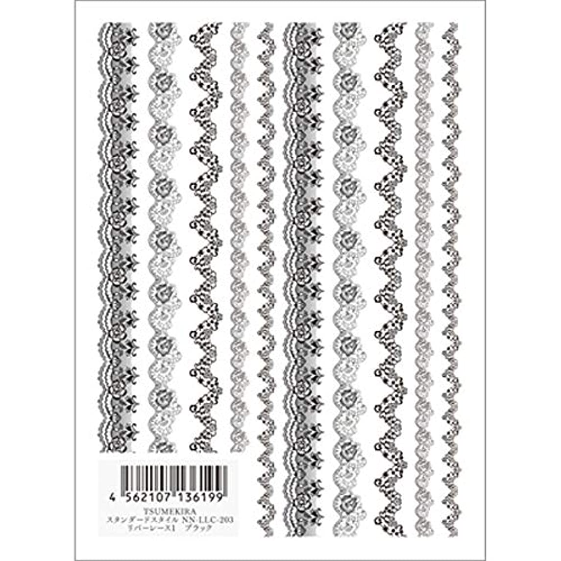 不機嫌そうな静かなカラスツメキラ(TSUMEKIRA) ネイル用シール リバーレース1 ブラック NN-LLC-203
