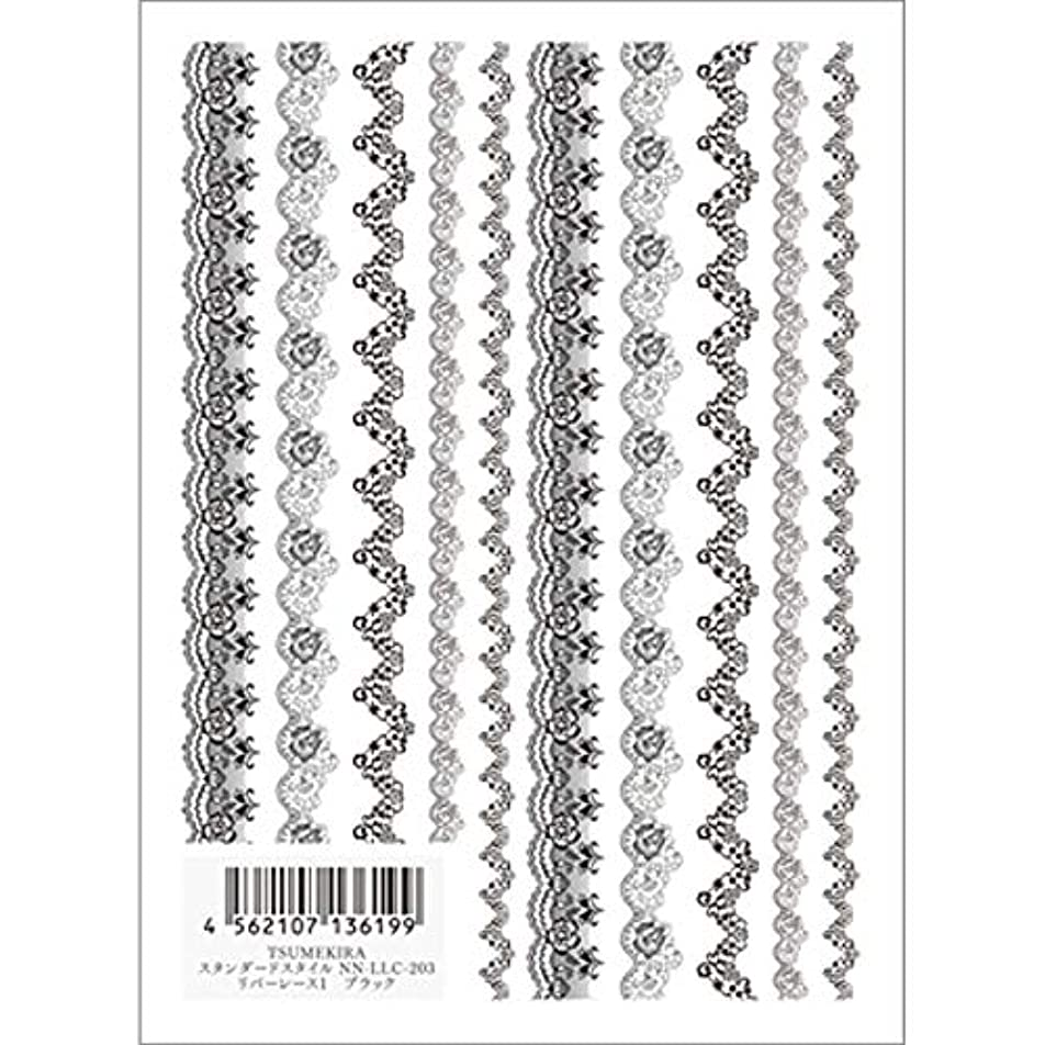 興味ワークショップ時代遅れツメキラ(TSUMEKIRA) ネイル用シール リバーレース1 ブラック NN-LLC-203