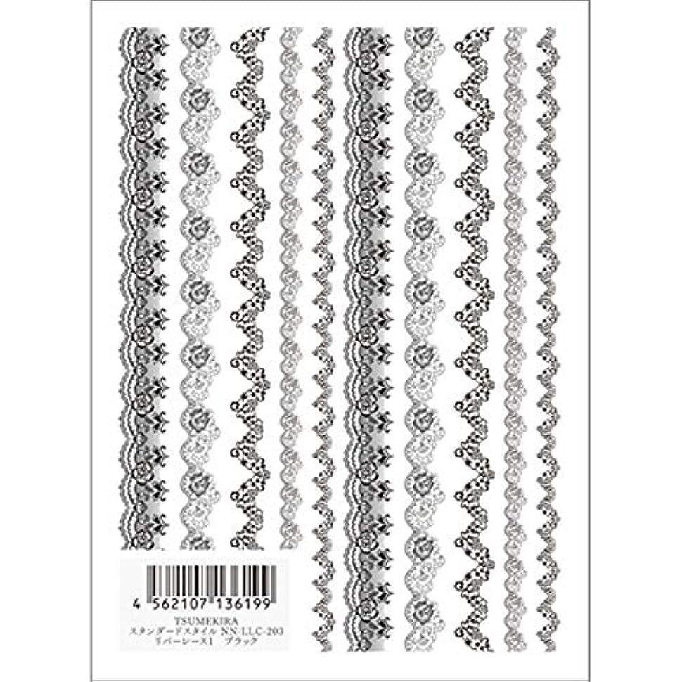 ツメキラ(TSUMEKIRA) ネイル用シール リバーレース1 ブラック NN-LLC-203
