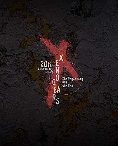 Xenogears 20th Anniversary Concert -The Beginning and the End- (特典なし) [Blu-ray]
