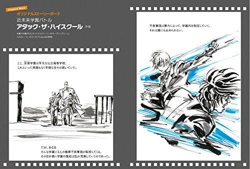 アニメキャラクターの作画&デザインテクニック (玄光社MOOK)