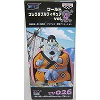 ONE PIECE(ワンピース) 組立式ワールドコレクタブルフィギュア vol.4 TV026 ジンベエ 単品