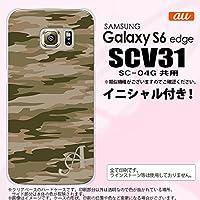 SCV31 スマホケース Galaxy S6 edge カバー ギャラクシー S6 エッジ イニシャル 迷彩B 緑C nk-scv31-1174ini C