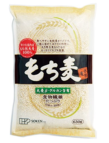 創健社 もち麦 米粒麦(国産もち麦) 630g
