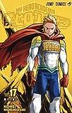 僕のヒーローアカデミア コミック 1-17巻 セット
