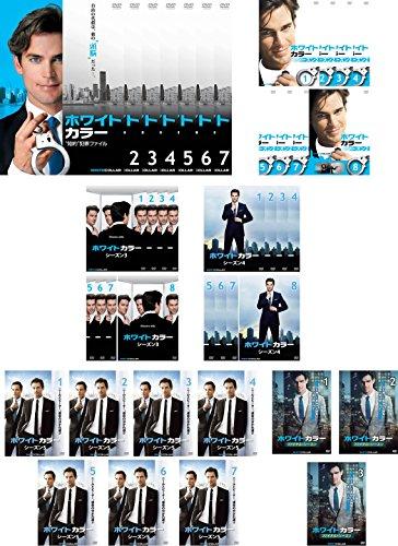 ホワイトカラー シーズン 1 知的 犯罪 ファイル、2、3、4、5、ファイナル  全41巻セット [マーケットプレイスDVDセット商品]