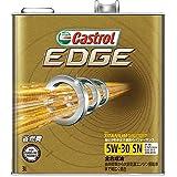 カストロール エンジンオイル EDGE 5W-30 3L 4輪ガソリン/ディーゼル車両用全合成油 SN/CF/GF-5 Castrol