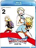 HEROMAN Vol.2(通常版)[Blu-ray/ブルーレイ]