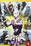 ウルトラマンA Vol.4[DVD]