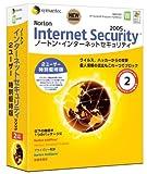【旧商品】Norton InternetSecurity2005 2ユーザー 特別優待版