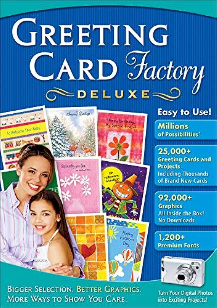 教養がある結果地味なGreeting Card Factory Deluxe 11 [Download]