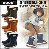 BOGS(ボグス) 防寒 防水ブーツ キッズ/ジュニア SOLID (RO) (キッズ/ジュニア)(78412) 13107000:CHOCOBROWN 27(19.0cm)
