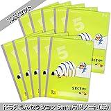 【セット商品(set0216)】【10冊セット】ドラえもん学習帳 B5判5mm方眼罫/リーダー罫入り(緑)