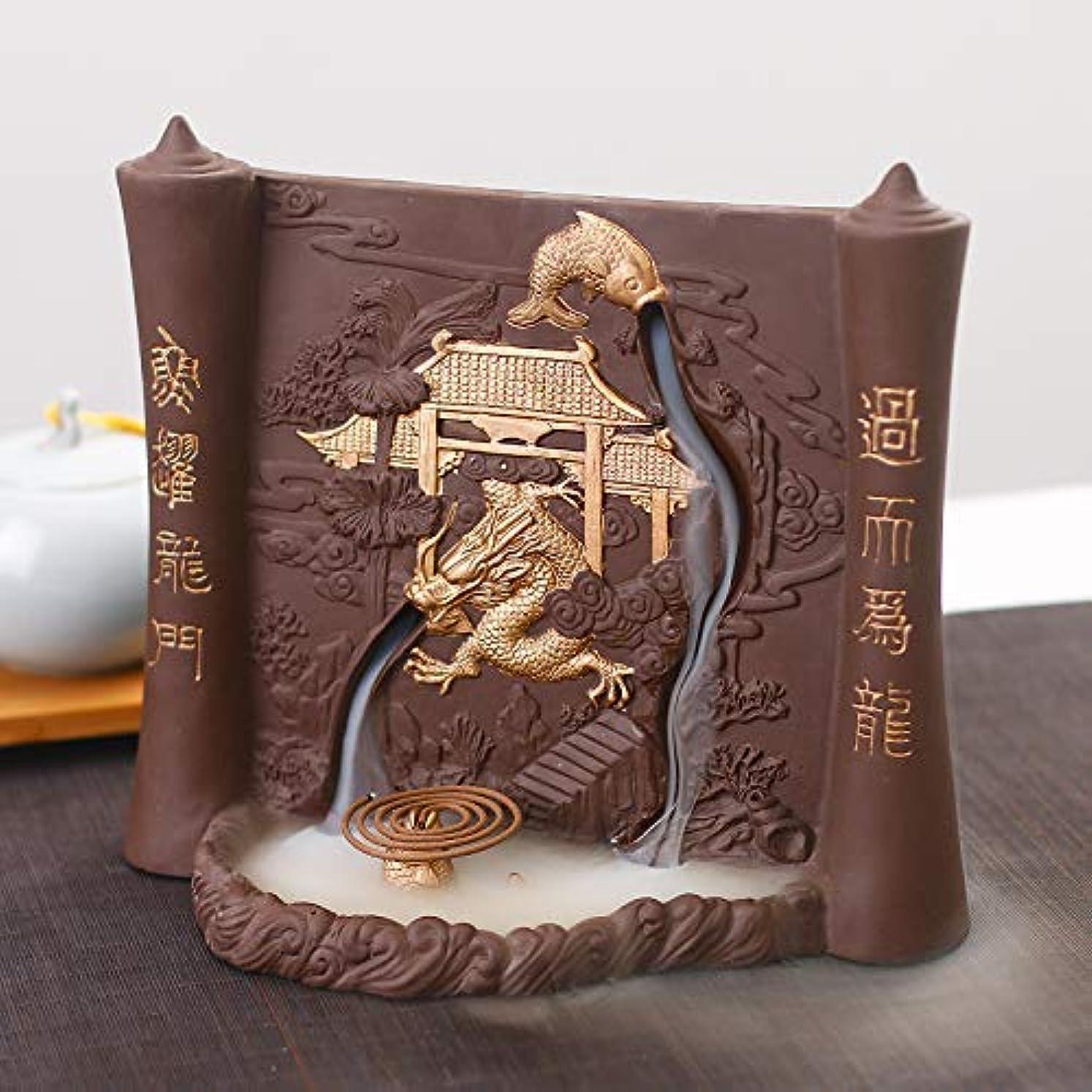 昆虫の面では標準PHILOGOD 香炉 陶器漢字彫刻レリーフ手作り逆流香炉 線香立て デュアルユース お香 ホルダー