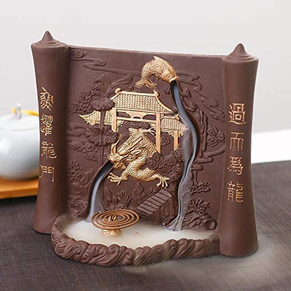 剥離肌寒いログPHILOGOD 香炉 陶器漢字彫刻レリーフ手作り逆流香炉 線香立て デュアルユース お香 ホルダー