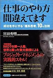 Amazon.co.jp: 宮田 秀明:作品一...