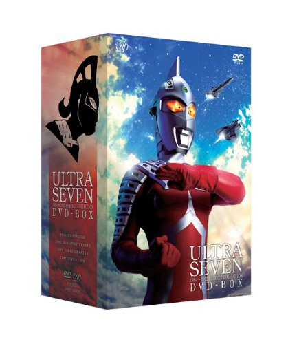 ウルトラセブン 1994?2002 パーフェクト・コレクション DVD-BOX