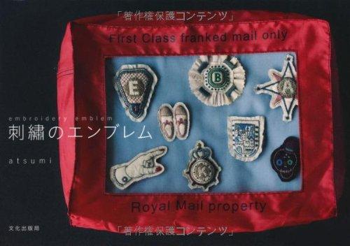 刺繍のエンブレム