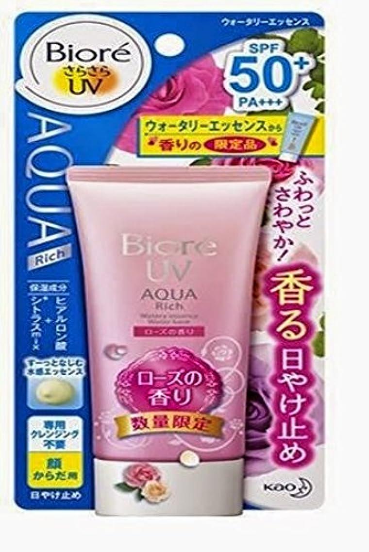 彼らの利用可能トレースBiore Uv Aqua Rich Watery Essenceローズspf50 + / PA + + + 50 g