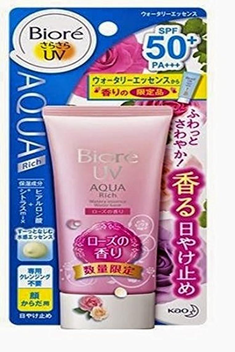 再生合唱団裂け目Biore Uv Aqua Rich Watery Essenceローズspf50 + / PA + + + 50 g