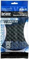 Surluster(シュアラスター) 洗車用スポンジ ウォッシングスポンジ S-70