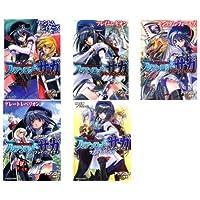 アリアンロッド・サガ・リプレイ・ブレイク 文庫 1-5巻セット (富士見ドラゴン・ブック)