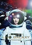 NANA MIZUKI LIVE GALAXY -FRONTIER- [DVD]/