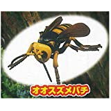 昆虫の森G 猛襲!スズメバチ軍団 [4.オオスズメバチ](単品)