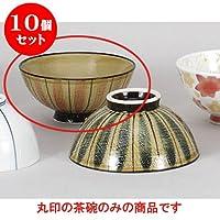10個セット 夫婦茶碗 赤十草中平 [12 x 5.7cm] 【料亭 旅館 和食器 飲食店 業務用 器 食器】