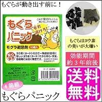 もぐらパニック【4箱組】