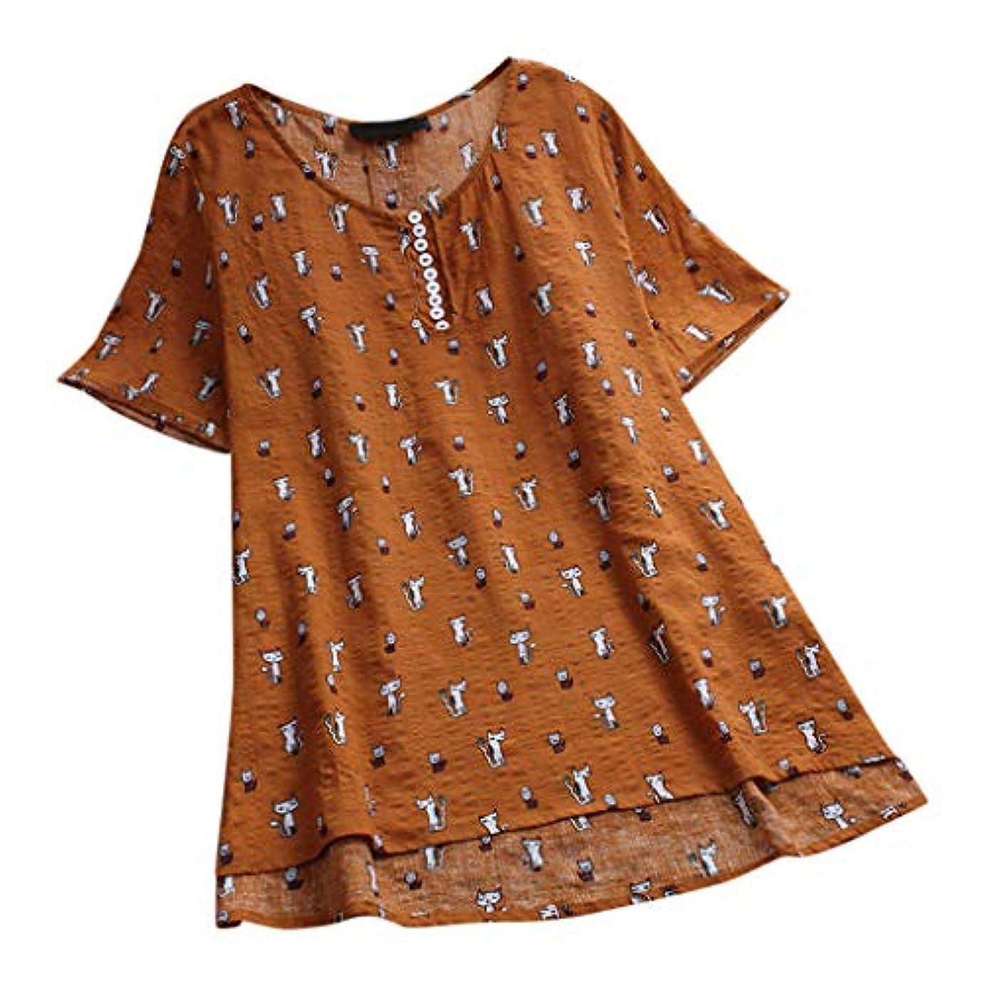 褐色全員格差レディース tシャツ プラスサイズ 半袖 丸首 猫プリント ボタン ビンテージ チュニック トップス 短いドレス ブラウス 人気 夏服 快適な 軽い 柔らかい かっこいい ワイシャツ カジュアル シンプル オシャレ 春夏秋 対応