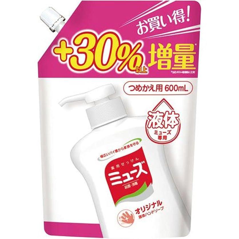 アース製薬 液体ミューズ 詰替用大型サイズ 450ml×4