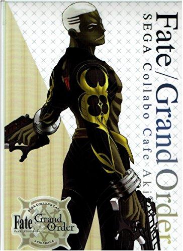 FGO Fate grand order セガ コラボカフェ クリアファイル エミヤオルタ