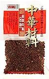 ユウキ 山椒の実 30g