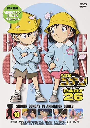 名探偵コナン PART26 Vol.10 [DVD]...