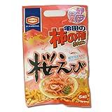 【静岡土産】亀田の柿の種 桜えび味 5袋入