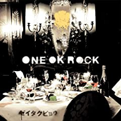 ONE OK ROCK「内秘心書」のジャケット画像
