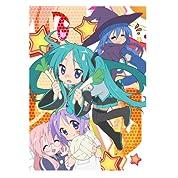らき☆すたOVA(オリジナルなビジュアルとアニメーション) [DVD]