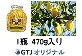 広島県瀬戸田レモン(三原農業協同組合)470g入り、レモンスライスのはちみつシロップ漬け