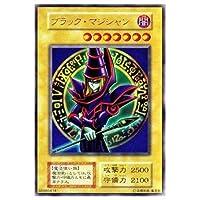 遊戯王カード ブラック・マジシャン ウルトラレア EX-025(高橋和希/集英社)
