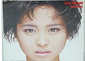 Seiko Box/大全集