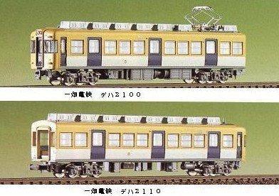 Nゲージ 440 一畑電鉄2100系 (未塗装車体キット)