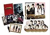 主君の太陽 DVD-BOX[DVD]