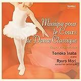 バレエ・レッスンCD はじめてのバレエクラス用 Musique pour le Cours de Danse Classique IVを試聴する