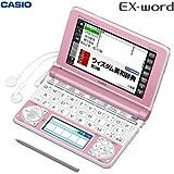 カシオ計算機 電子辞書 EX-word XD-N4850 (150コンテンツ/高校生モデル/ライトピンク) XD-N4850PK