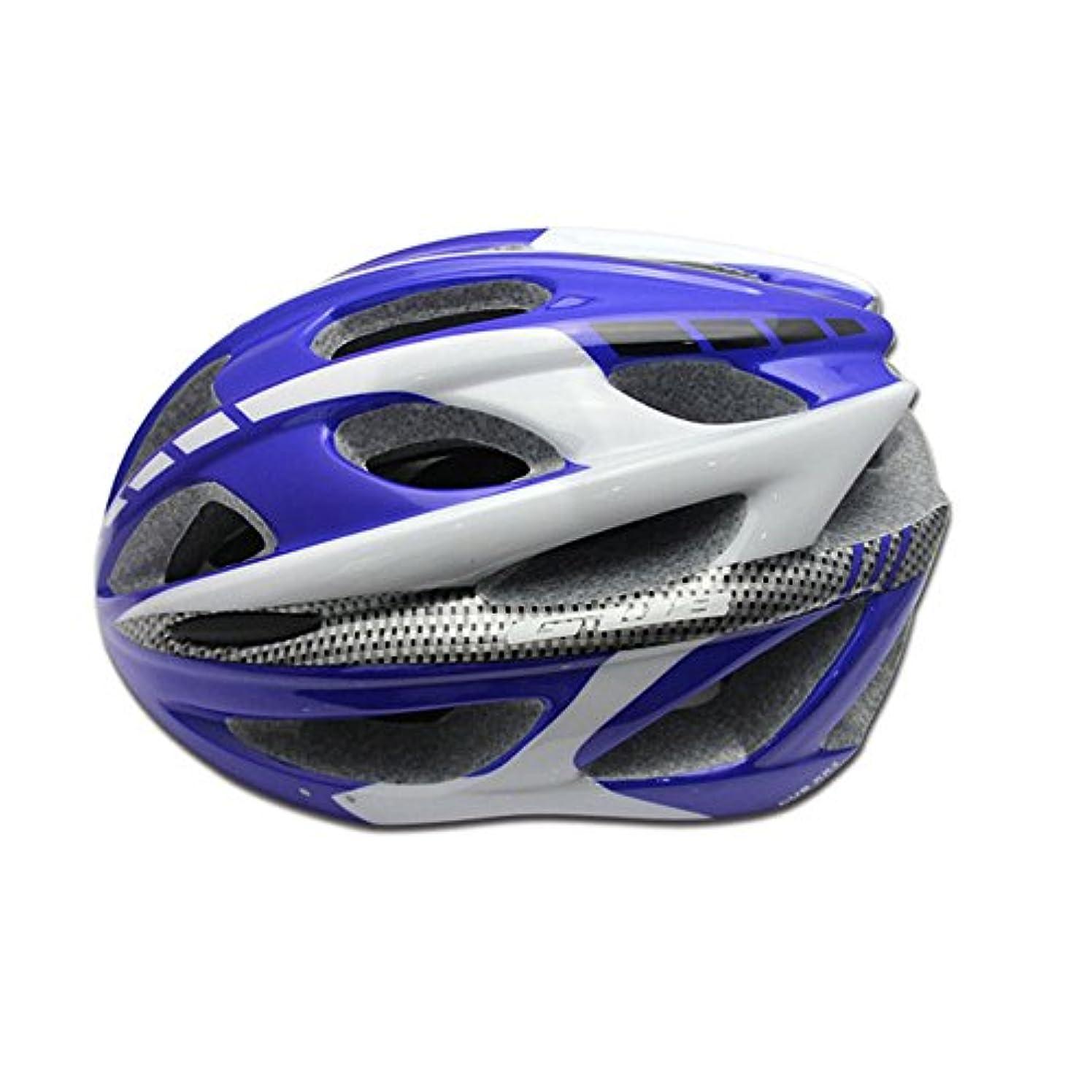 石炭秘書境界自転車用ヘルメット超軽量 自転車乗りヘルメット、自転車安全ヘルメット、屋外サイクリング愛好家に適しています。 オフロード自転車用保護帽