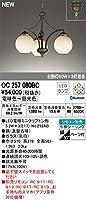 OC257080BC オーデリック LEDシャンデリア(ランプ別梱包)