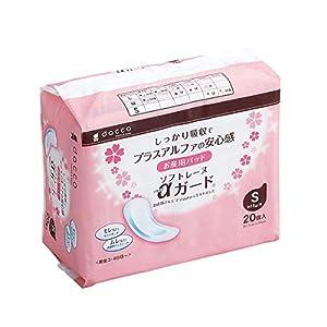 ダッコ dacco お産用パッド ソフトレーヌ...の関連商品4